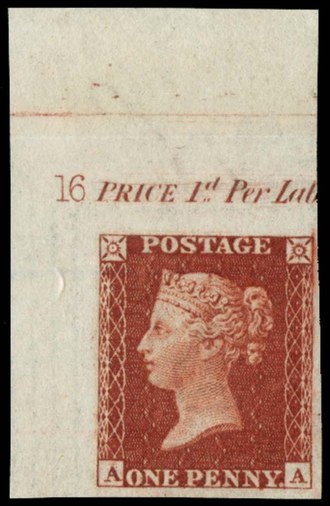 GB 1855  SG24var Mint
