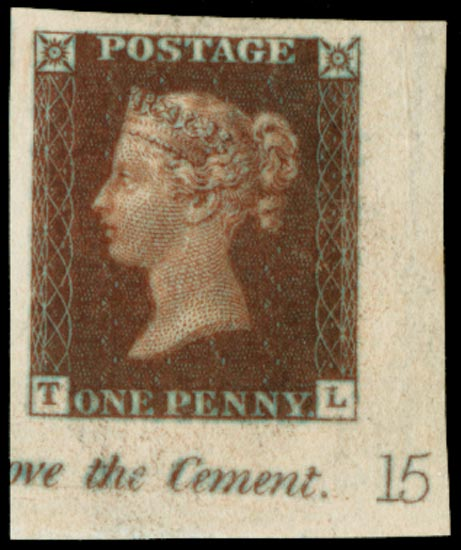 GB 1841  SG8var Pl.15 Mint