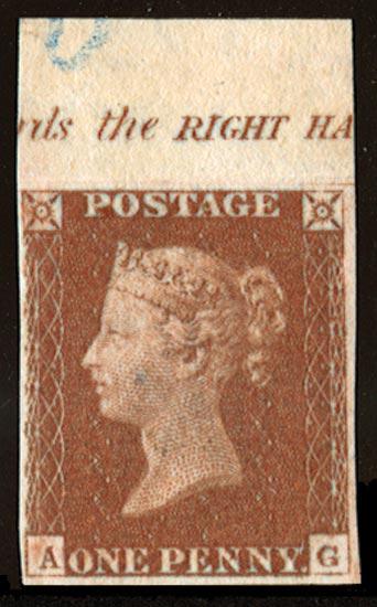 GB 1841  SG8var Pl.40 Mint