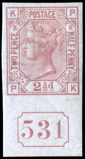 GB 1877  SG141var Mint