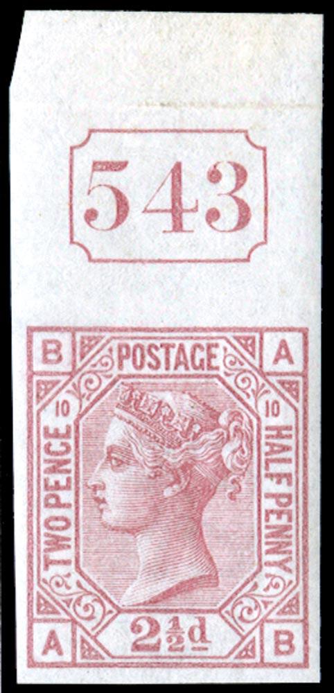 GB 1878  SG141var Pl.10 Mint