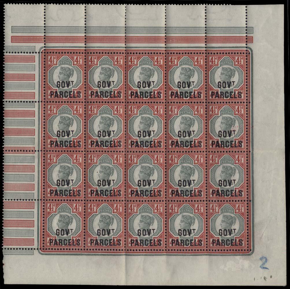 GB 1892  SGO71 Official