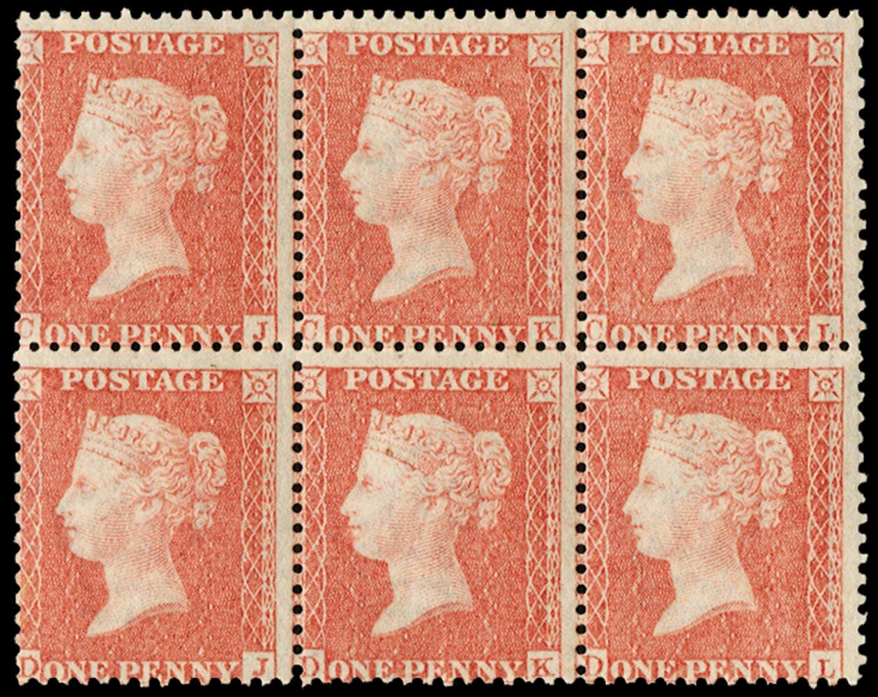 GB 1857  SG38var Pl.37 Mint