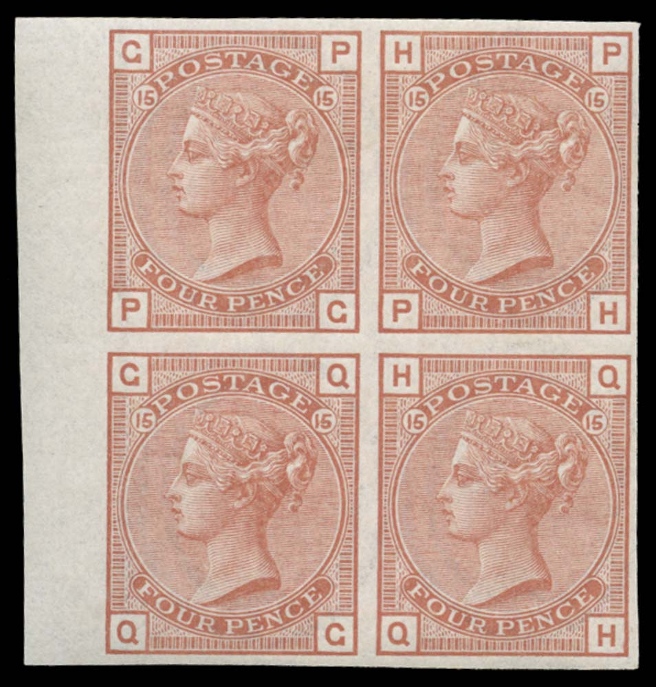 GB 1876  SG152var Pl.15 Mint