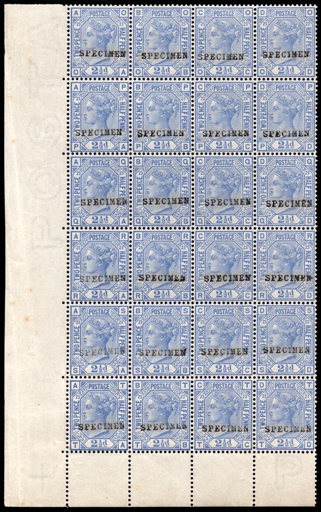 GB 1881  SG157s Pl.23 Specimen