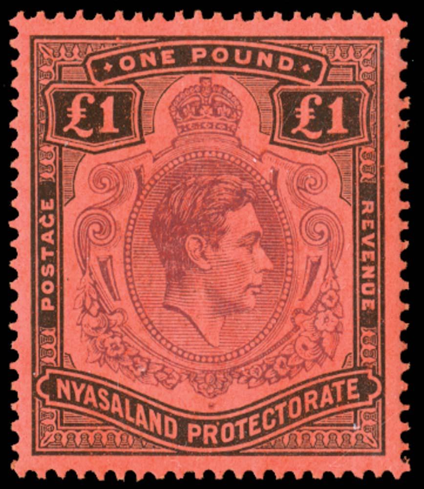 NYASALAND 1938  SG143c Mint