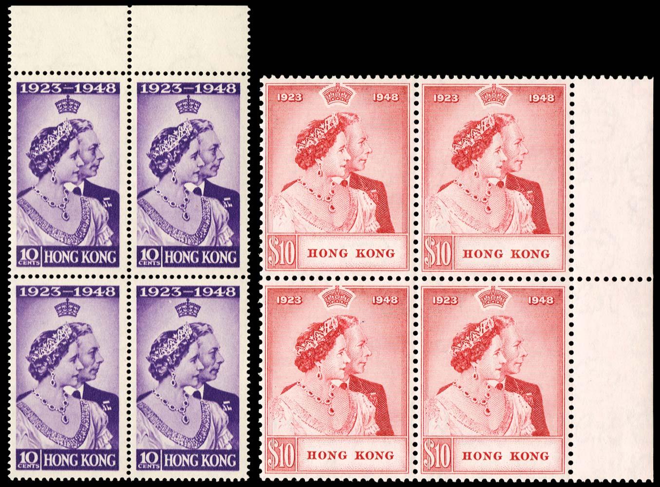 HONG KONG 1948  SG171/2 Mint