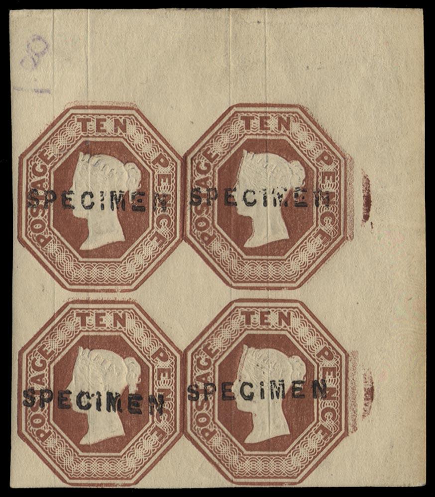 GB 1848  SG57var Specimen