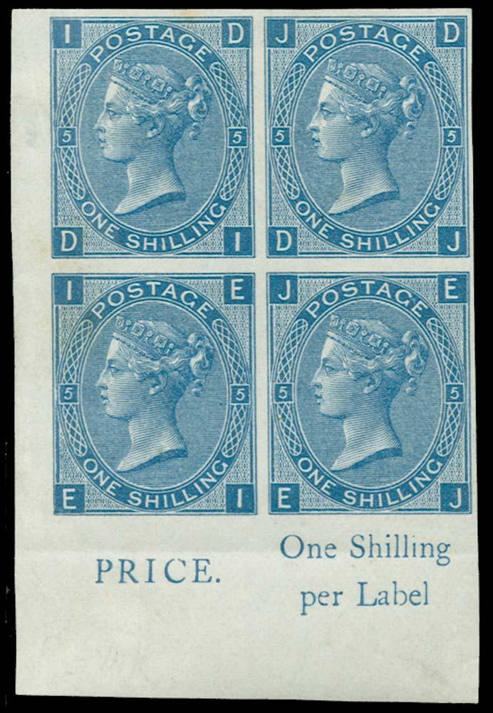 GB 1871  SG117var Mint