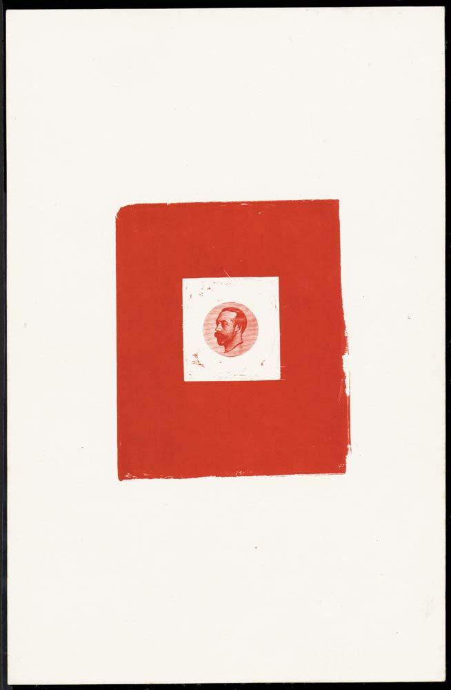 GB 1911  SG, Proof