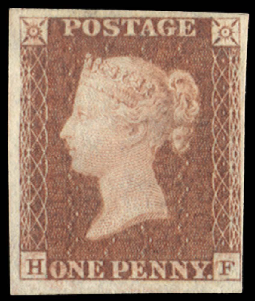 GB 1841  SG8var Pl.75 Mint