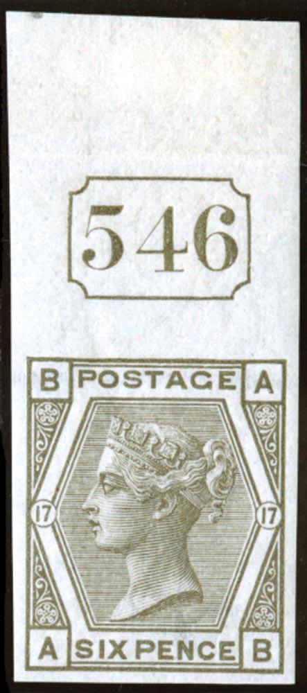 GB 1880  SG147var Pl.17 Mint