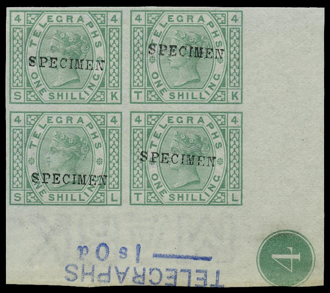 GB 1877  SGT8var Pl.4 Telegraph