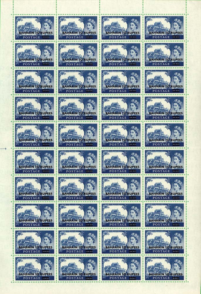 BAHRAIN 1955  SG96ab Mint