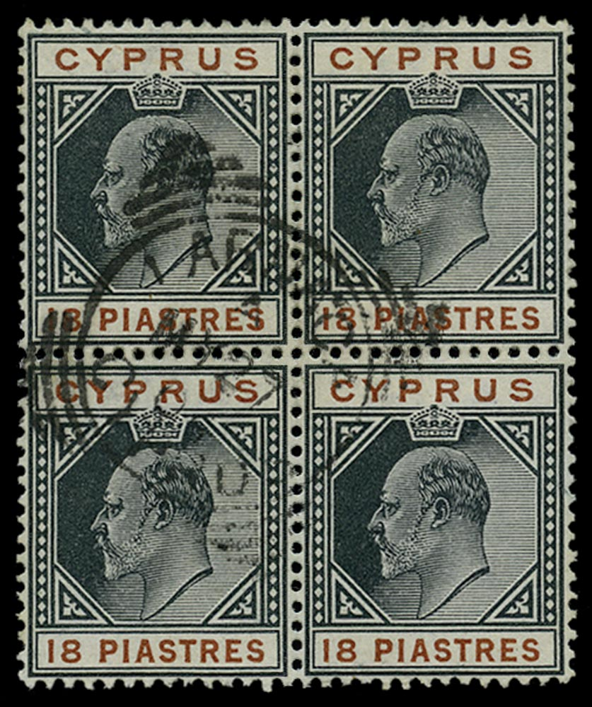 CYPRUS 1902  SG58 Used