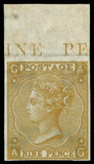 GB 1865  SG98var Pl.4 Mint