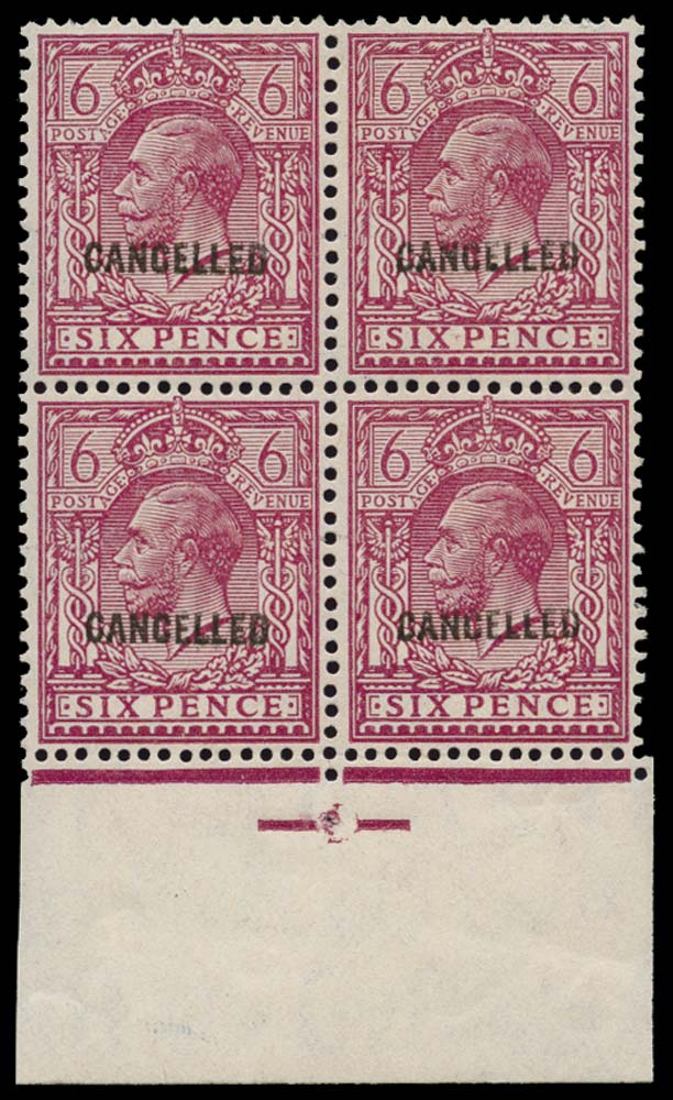 GB 1926  SG426a var Mint