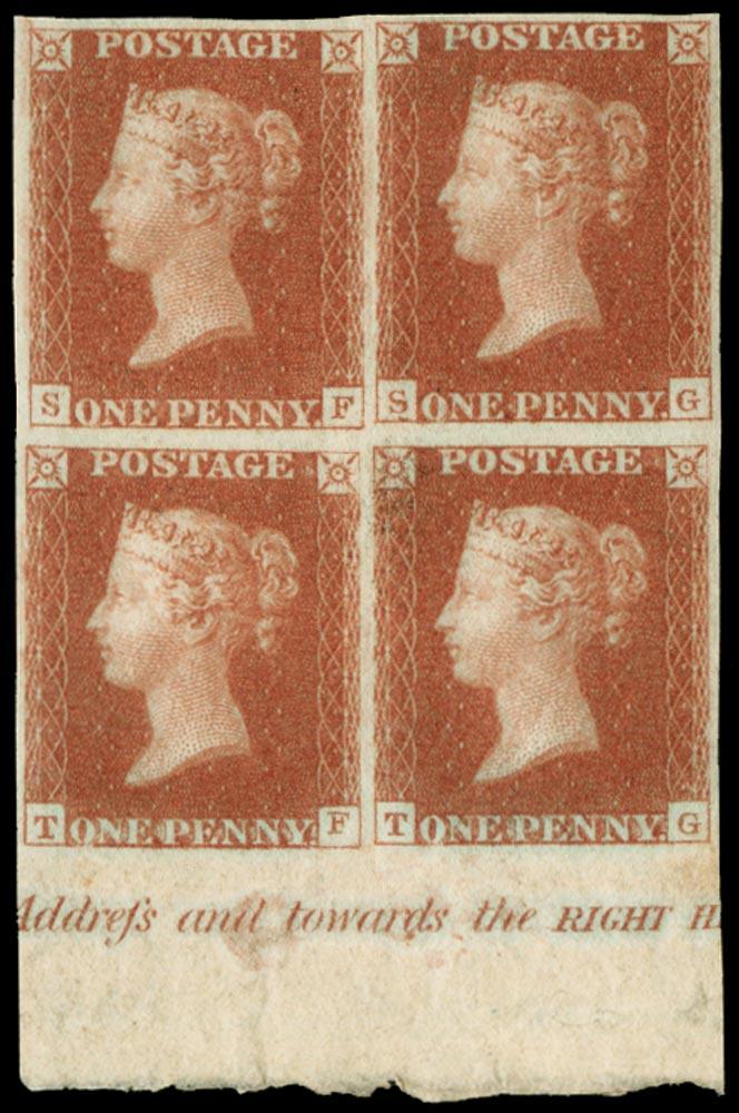 GB 1841  SG7 Pl.10 Mint