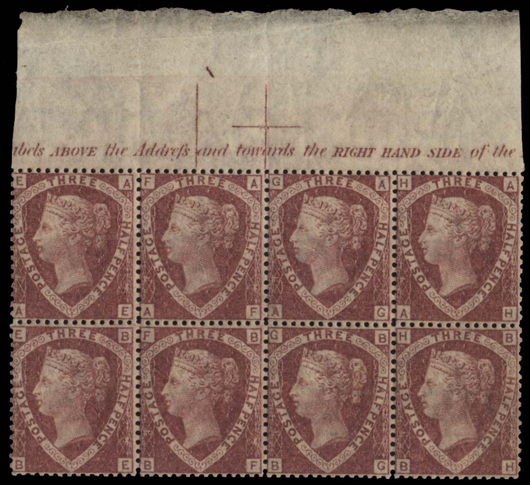 GB 1870  SG51 Pl.3 Mint