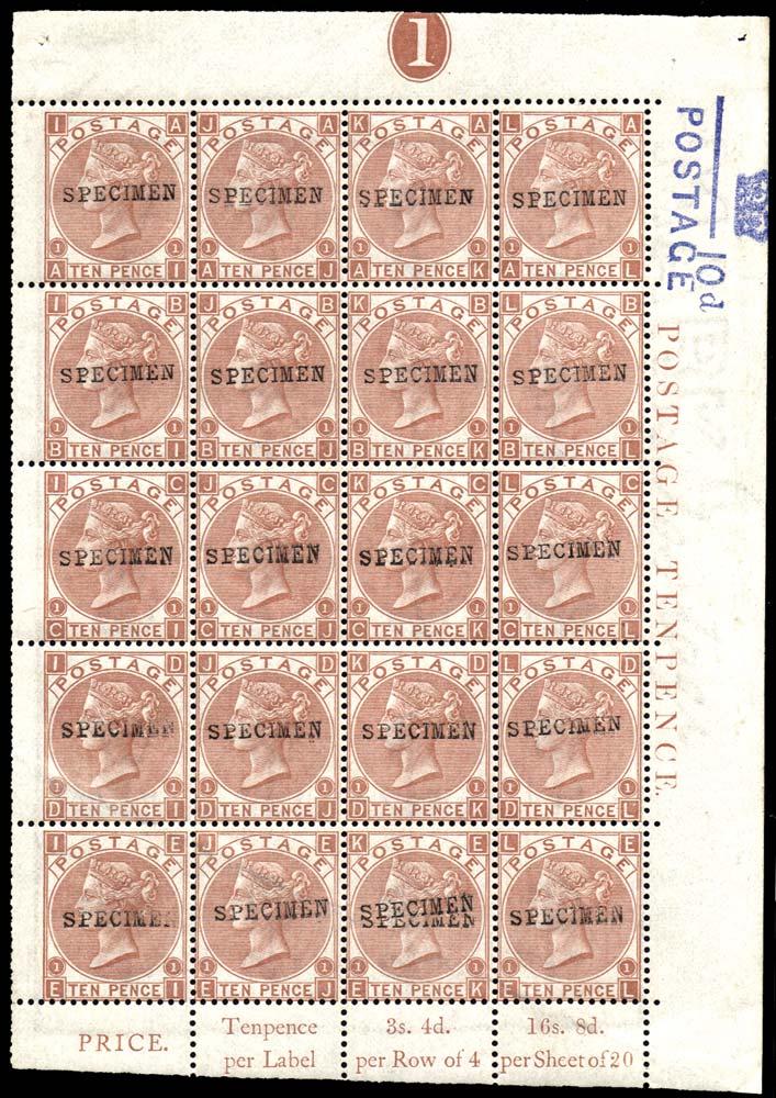 GB 1867  SG113 Pl.1 Specimen