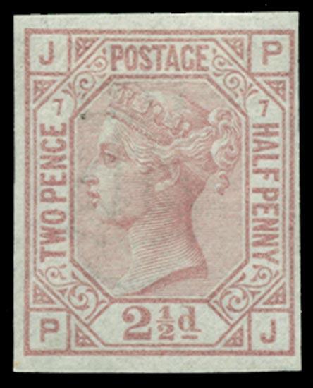 GB 1877  SG141var Pl.7 Mint