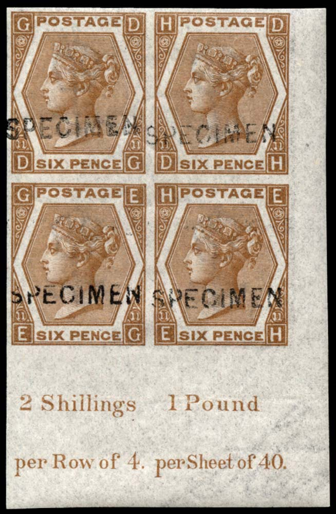 GB 1872  SG122as Pl.11 Specimen