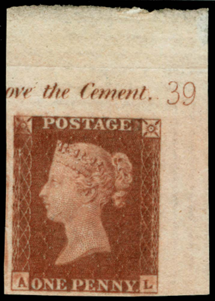 GB 1841  SG8var Pl.39 Mint