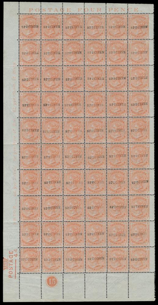 GB 1876  SG152var Pl.15 Specimen