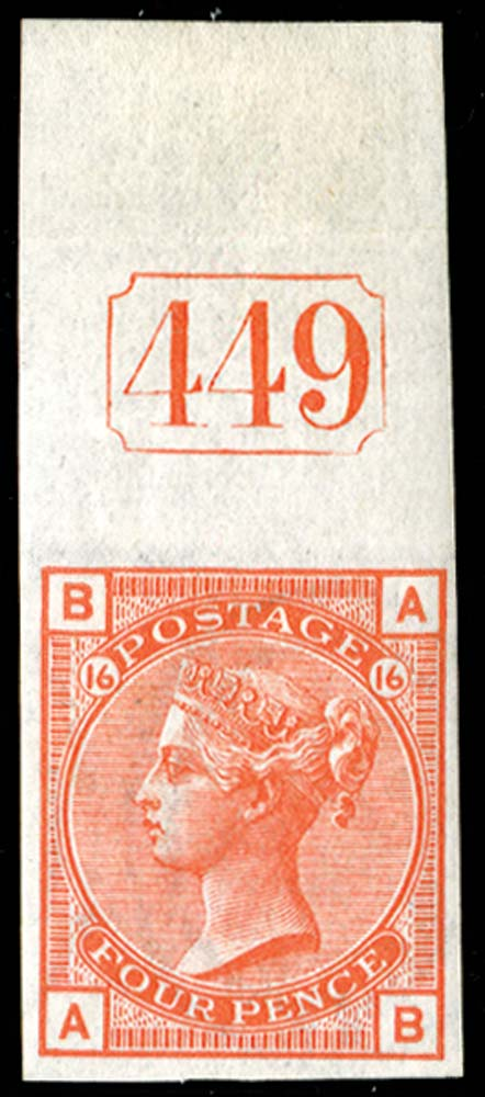 GB 1877  SG152var Pl.16 Mint