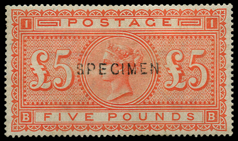 GB 1882  SG137s Specimen
