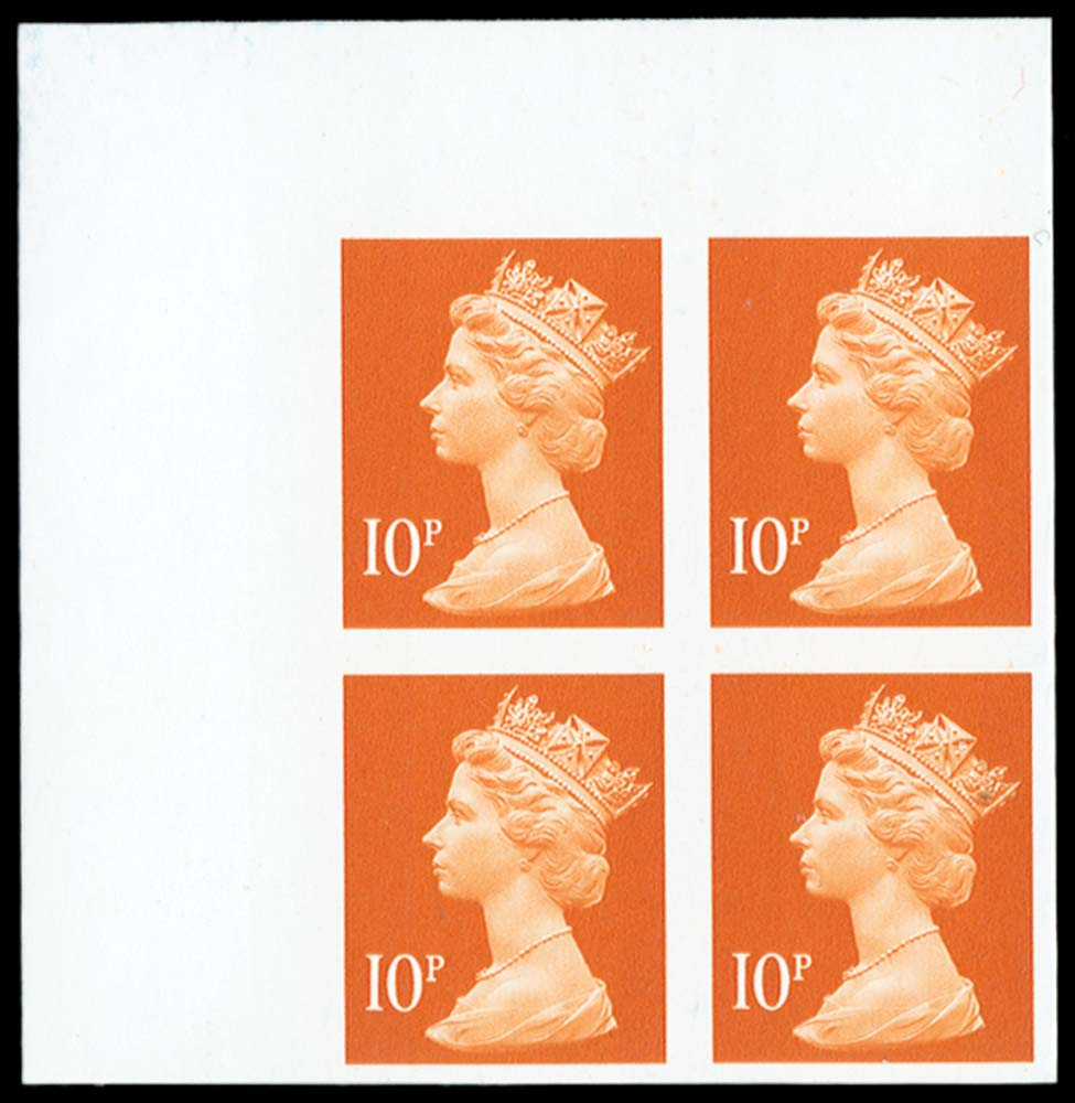GB 1997  SGY1676aa Mint imperf (pair)