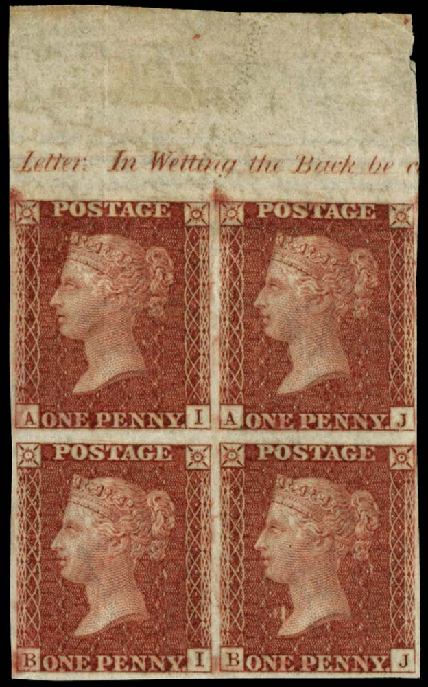 GB 1855  SG29a Pl.25 Mint