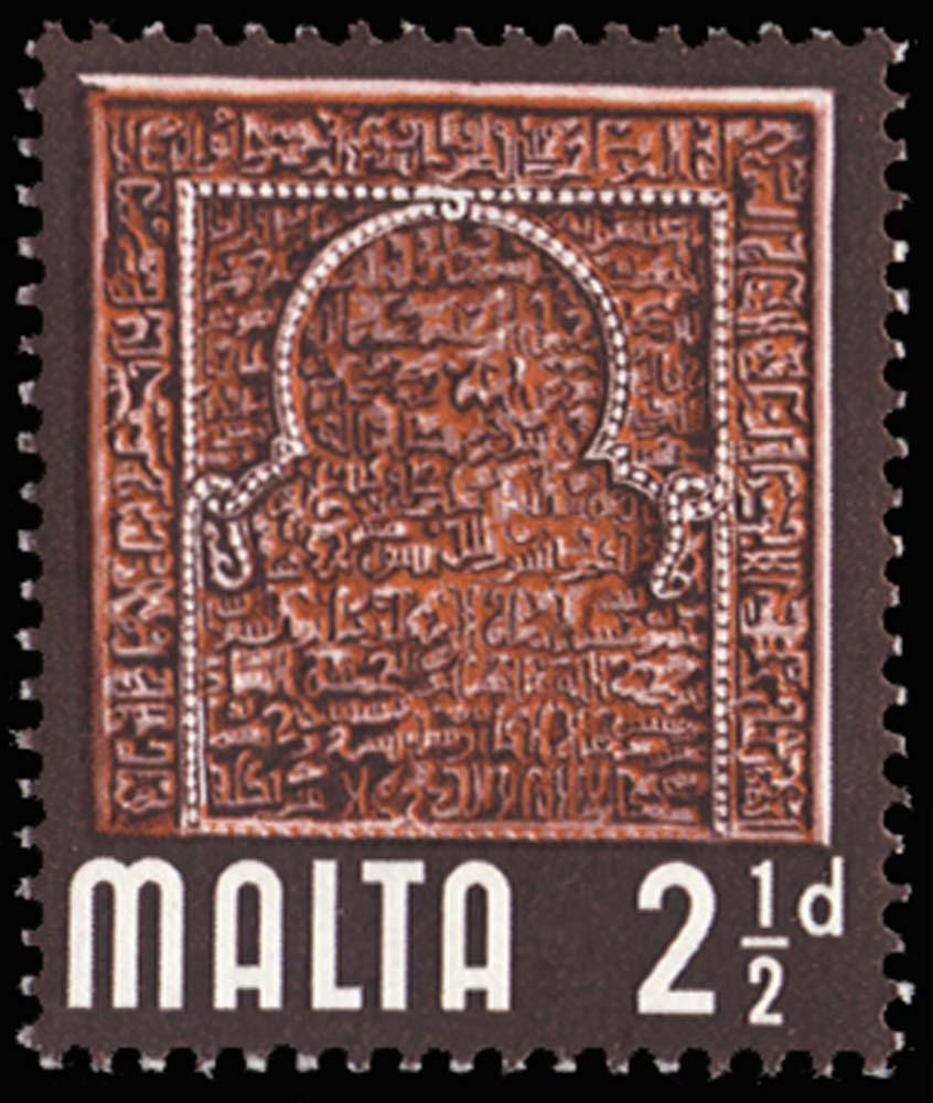 MALTA 1965  SG334b Mint