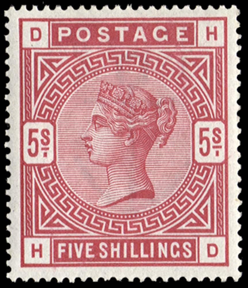 GB 1884  SG181 Mint