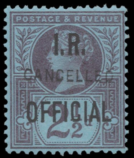 GB 1892  SGO14var Official