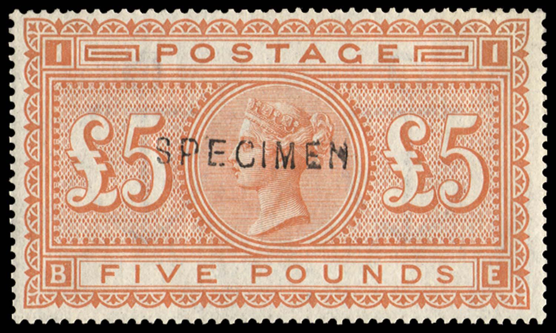 GB 1882  SG137s Pl.1 Specimen