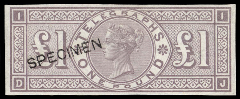 GB 1877  SGT17var Pl.1 Telegraph