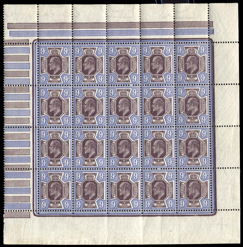 GB 1913  SG307a Mint