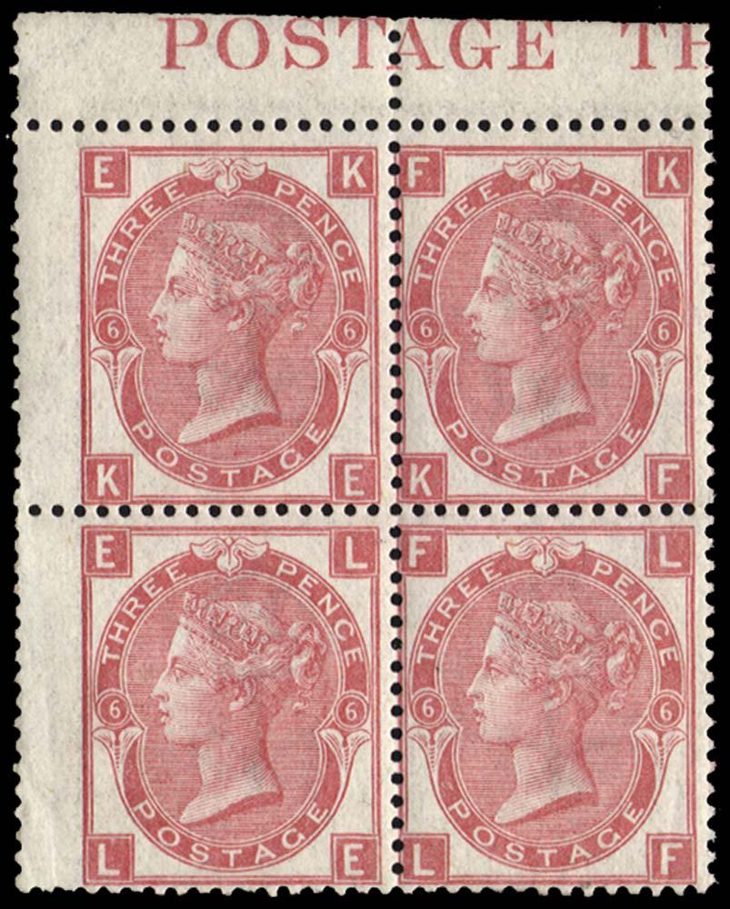 GB 1870  SG103 Pl.6 Mint