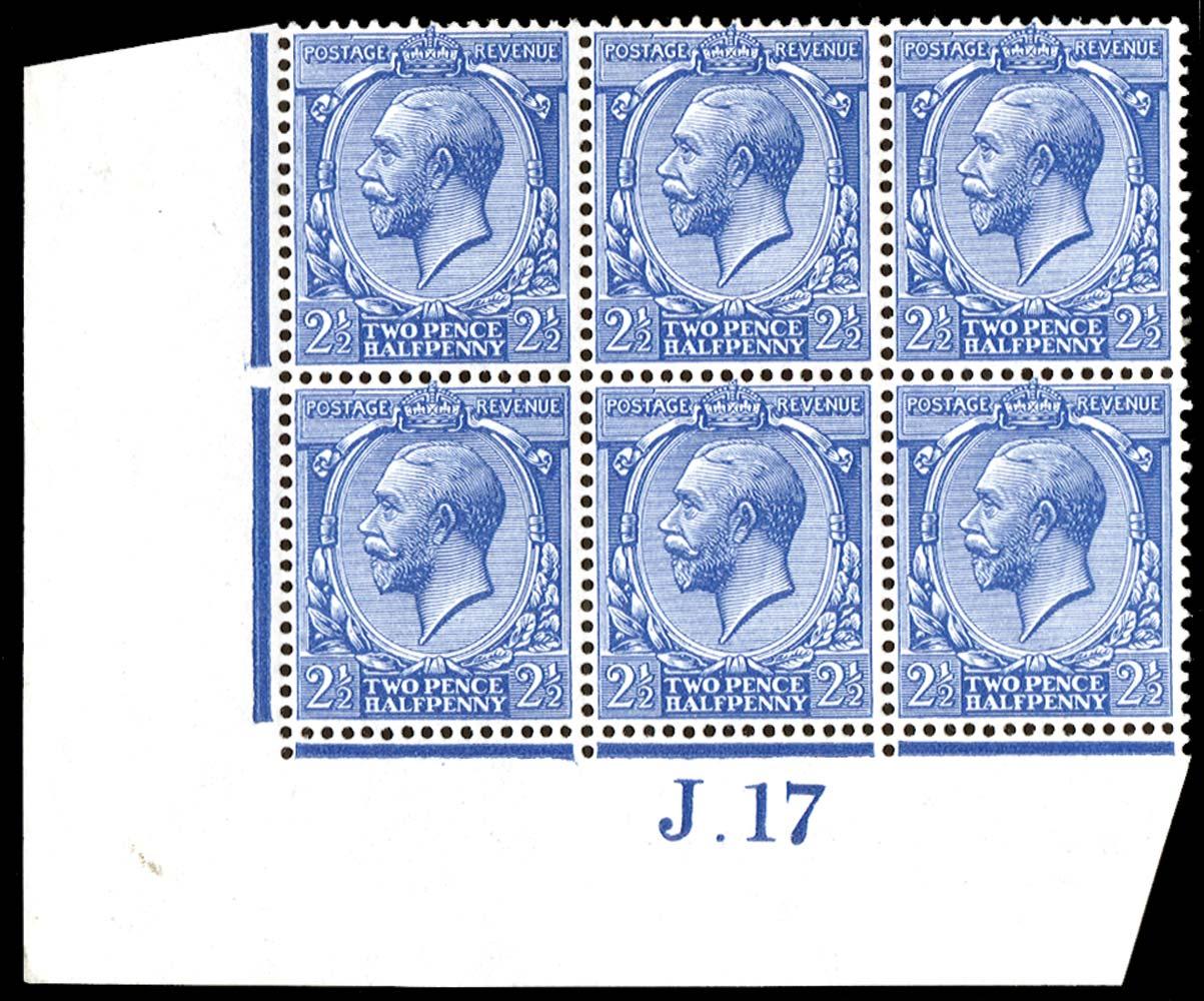 GB 1917  SG372 Mint