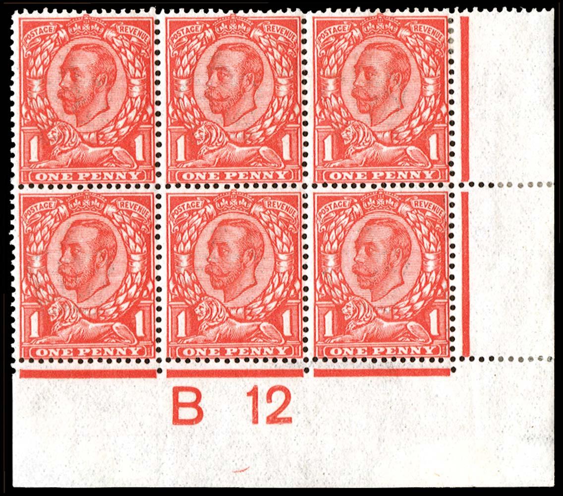 GB 1912  SG333 Mint