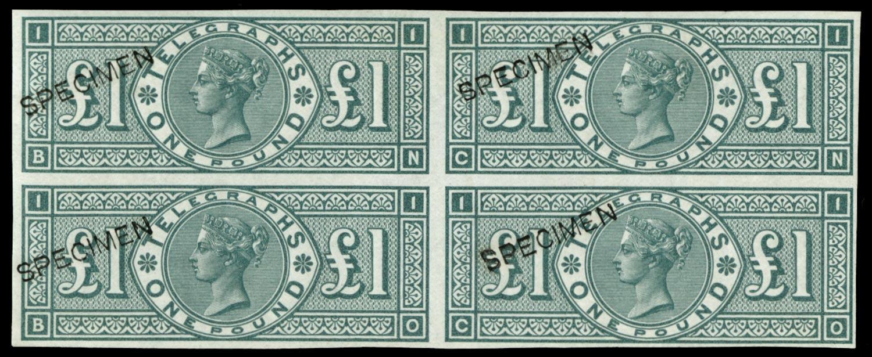GB 1877  SGL236var Pl.1 Telegraph