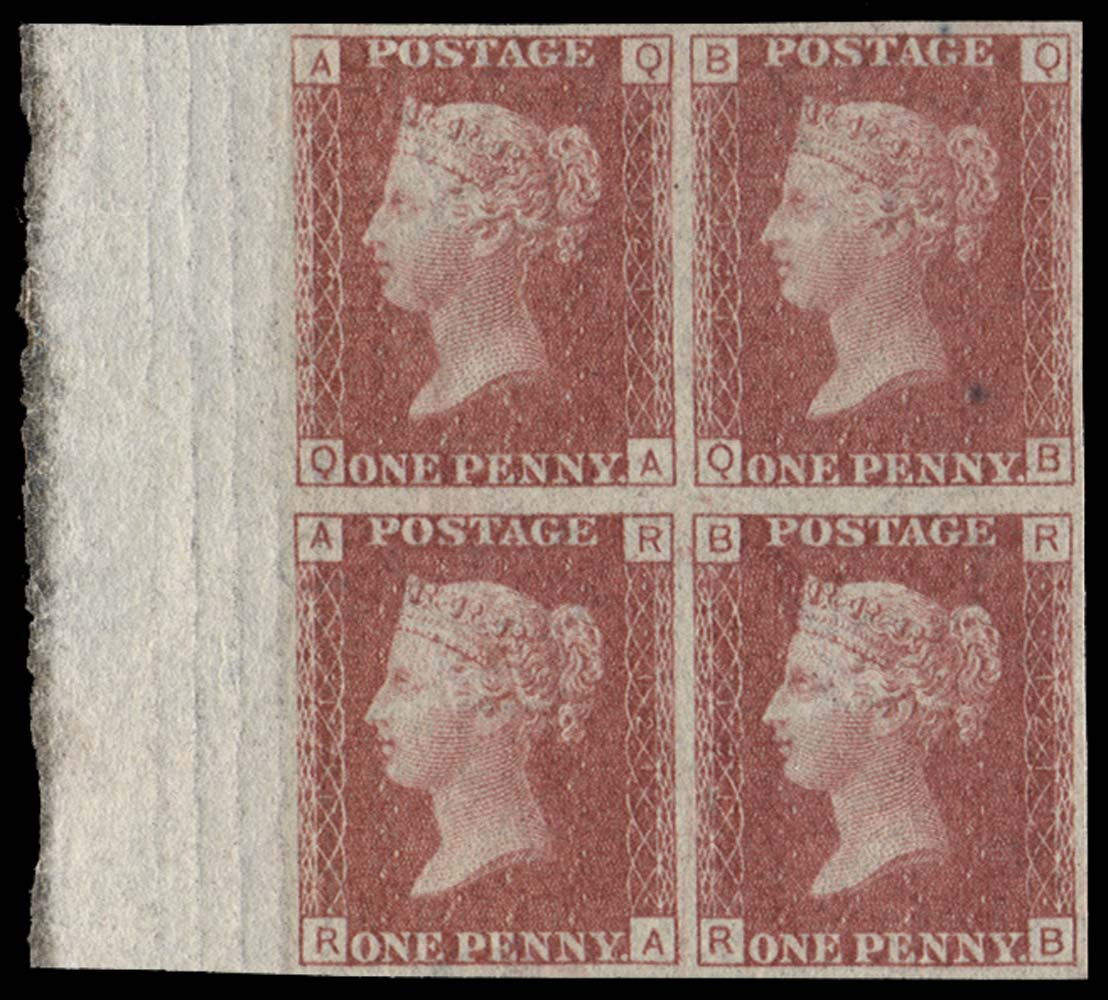 GB 1864  SG43var Pl.121 Mint (Dr Perkins blued paper) block of four.