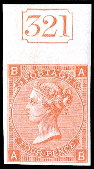 GB 1870  SG94var Pl.12 Mint Imprimatur.