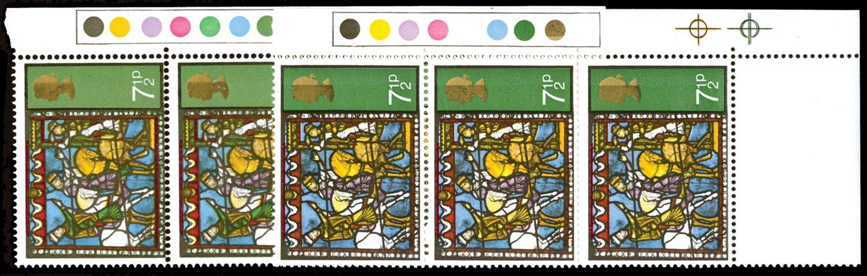 GB 1971  SG896c Mint emerald omitted, traffic light strip of three