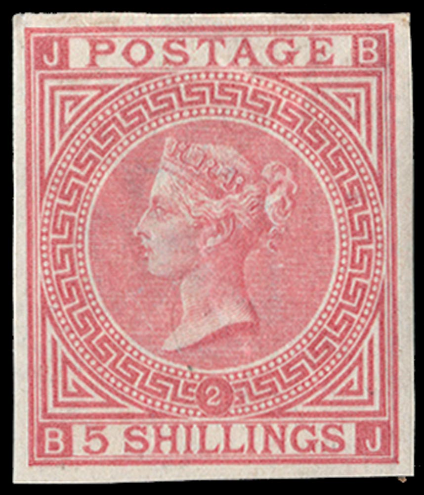 GB 1874  SG126var Pl.2 Mint