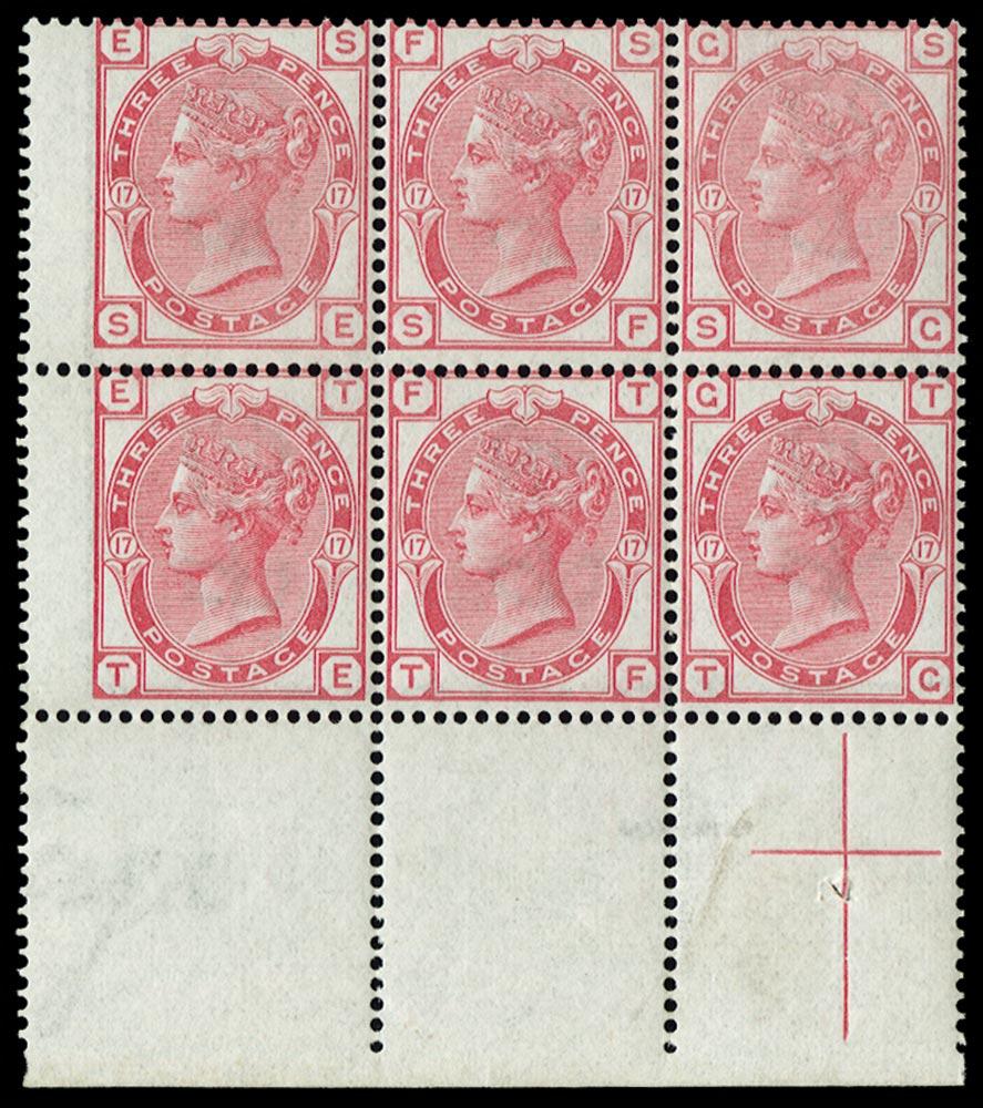 GB 1875  SG143 Pl.17 Mint