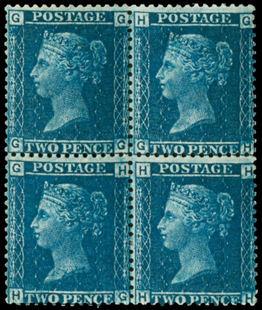 GB 1858  SG45 Pl.7 Mint