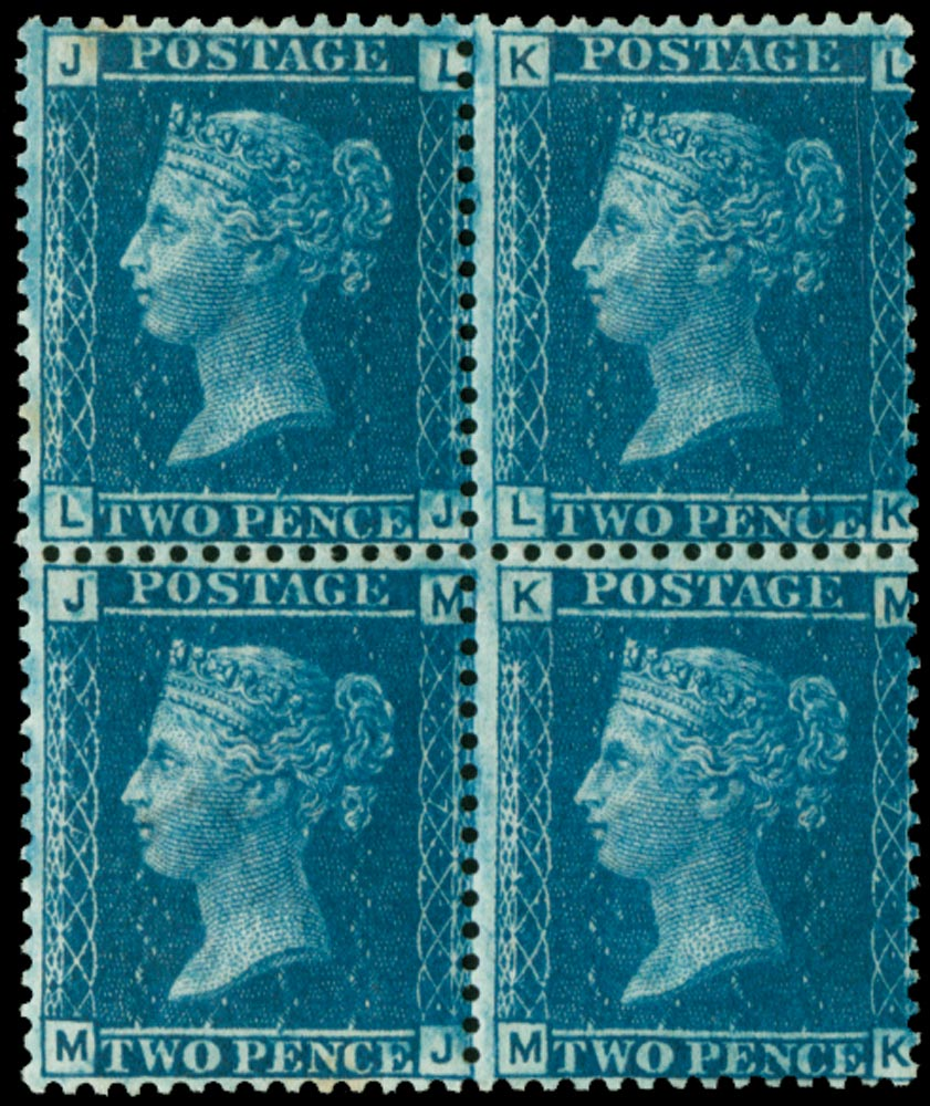 GB 1858  SG45 Pl.7 Mint