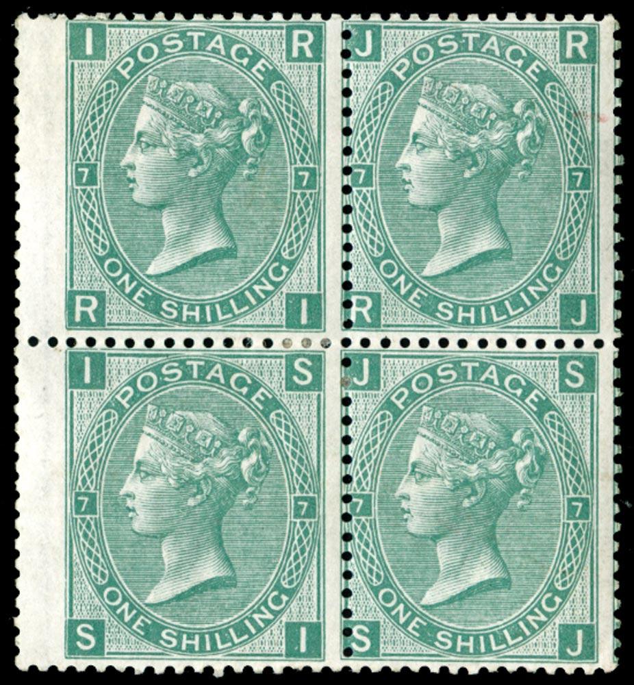 GB 1873  SG117 Pl.7 Mint